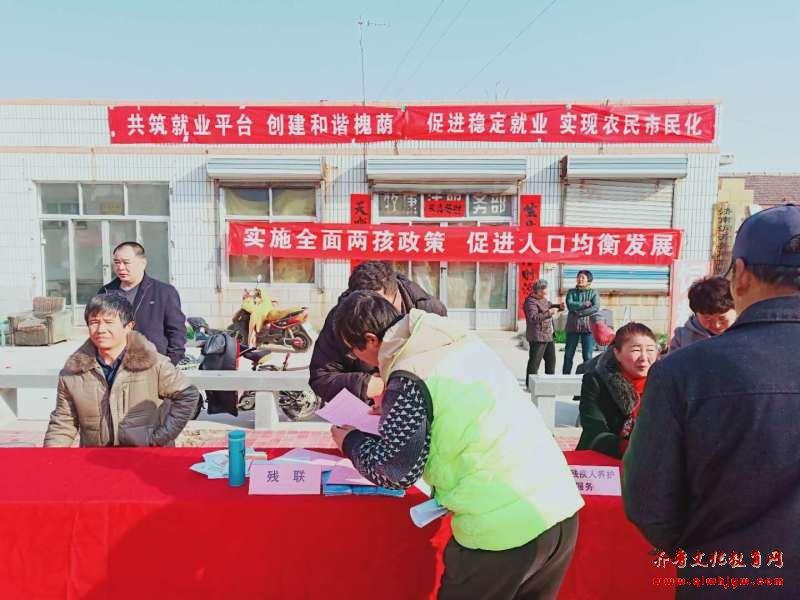 """玉清湖街道举行""""春风行动""""招聘会帮助残疾人圆就业梦"""
